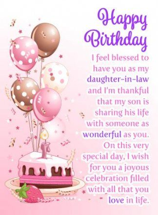 New cute Happy Birthday Wishes for father mother sister brother wife husband girlfriend boyfriend 11