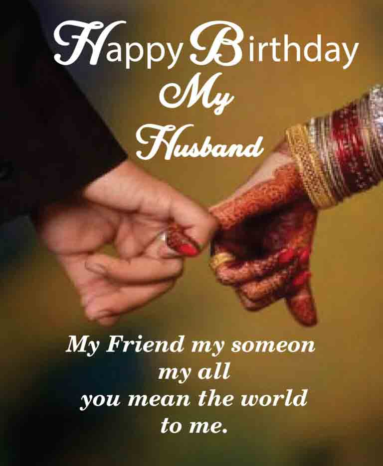 HAPPY BIRTHDAY WISHES FOR HUSBAND QOUTE