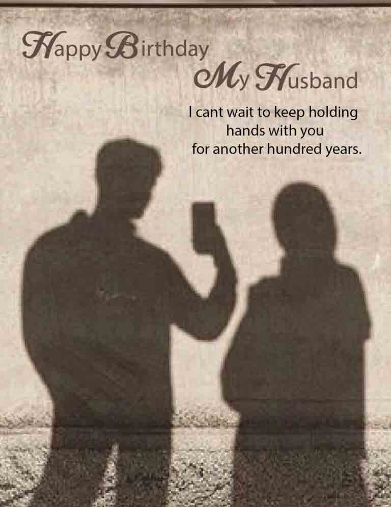 HAPPY-BIRTHDAY-WISHES-FOR-HUSBAND-WELPAPER