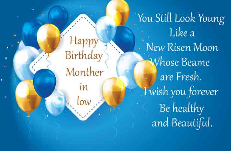 HAPPY-BIRTHDAY-WISHES-FOR-MOTHER-IN-LAW-CARD